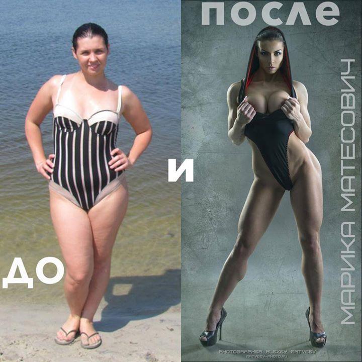 Marika Matesovich transformation